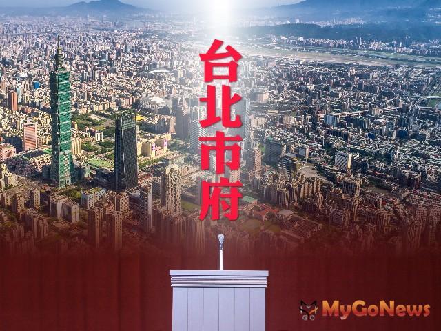 台北市住宅政策以「協助租屋」為主軸,整體規劃3方向、4方法,要讓民眾住房負擔逐漸減輕 MyGoNews房地產新聞 區域情報