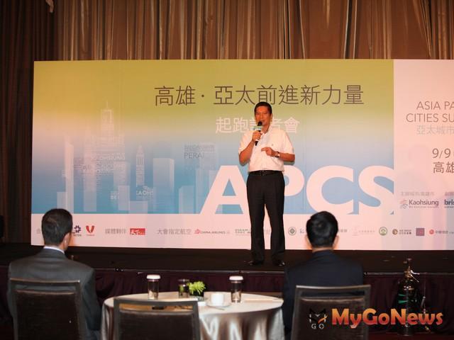 副市長李永得2013年9月4日表示,此次盛會將是台灣最多國際城市首長、也是最多新城市報名的一屆 MyGoNews房地產新聞 區域情報