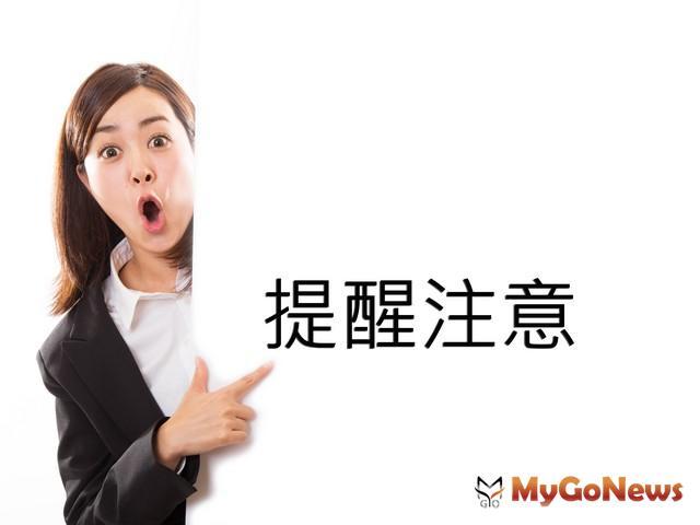 拋棄繼承權?你以為簡單?其實更複雜! MyGoNews房地產新聞 房地稅務
