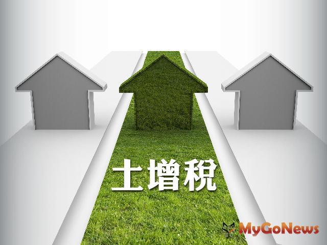 基隆8月將清查假借共有物分割逃漏土地增值稅案件 MyGoNews房地產新聞 房地稅務