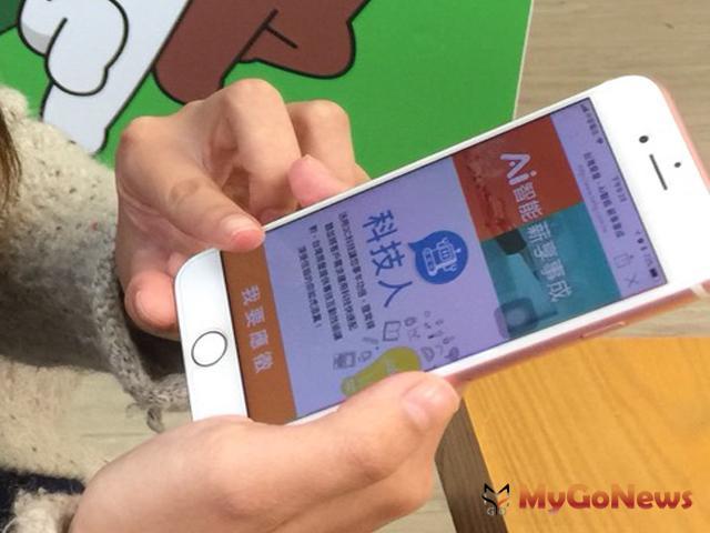 業界首創,台灣房屋AI地產機器人獲政府專利肯定,加地產機器人當好友,不僅找房也幫找工作(圖:台灣房屋) MyGoNews房地產新聞 市場快訊