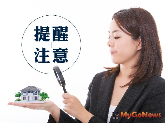 提醒注意 遺產稅及贈與稅也可以網路申報! MyGoNews房地產新聞 房地稅務