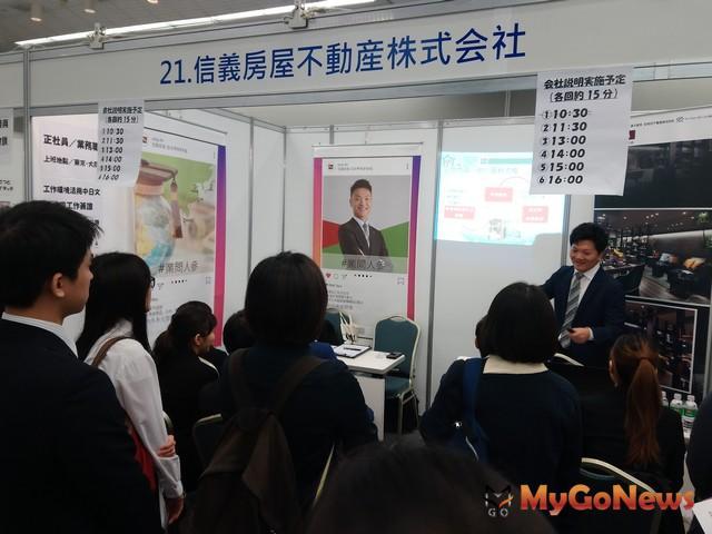 國人求職日趨國際化,赴日工作者倍增,日本信義員工人數成長快速,反映不動產市場需求強勁(圖:信義房屋) MyGoNews房地產新聞 Global Real Estate