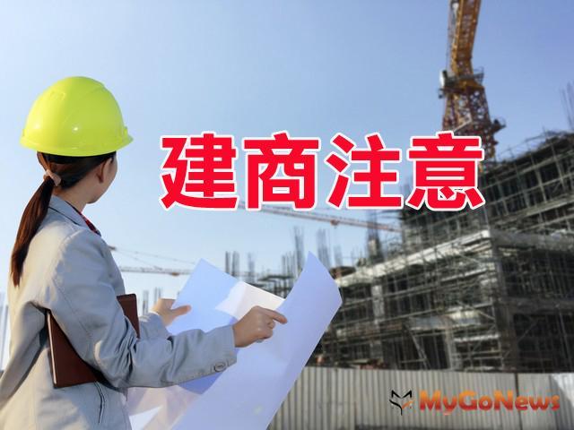 建設公司合建分屋代地主繳納之土地增值稅不得列為成本費用 MyGoNews房地產新聞 房地稅務