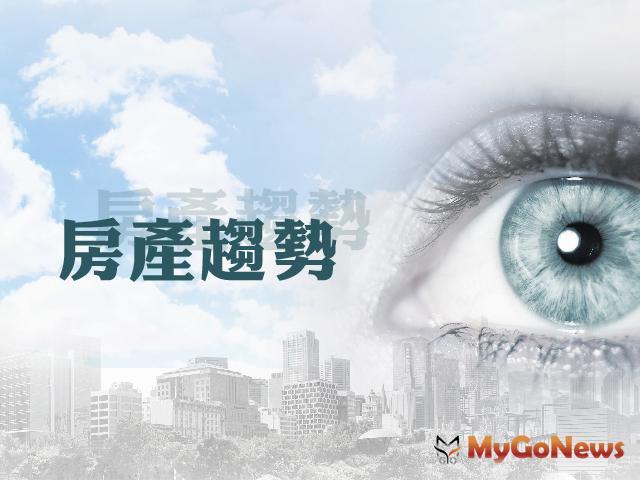 商辦報告,新冠疫情後的復甦:TMT行業—技術推動行業發展 MyGoNews房地產新聞 趨勢報導