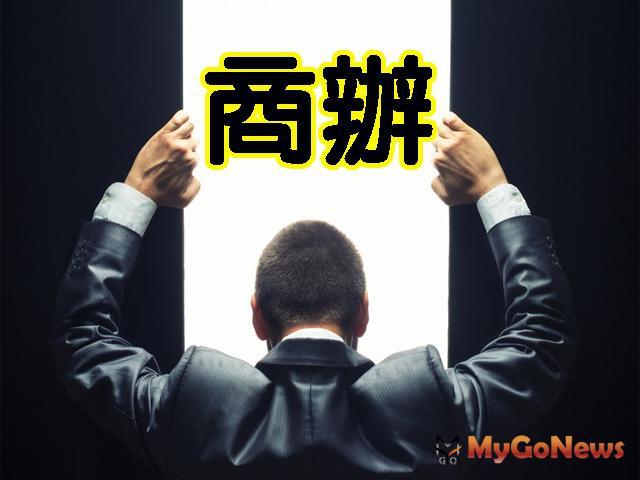 壽險與金融業布局商用不動產 新竹創下歷年新高 MyGoNews房地產新聞 趨勢報導