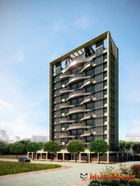「波浪綠建築」這類的產品可以當成「建築精品」看待,具有保值增值的效果。 MyGoNews房地產新聞 熱銷推案