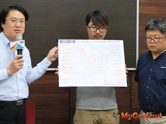 『城鎮之心』競爭型計畫再獲8案4700多萬補助(圖:基隆市政府) MyGoNews房地產新聞 區域情報