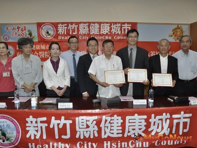 打造健康城市,東元國際生殖醫學中心與全球最大卵子銀行簽約(圖:新竹縣政府) MyGoNews房地產新聞 區域情報