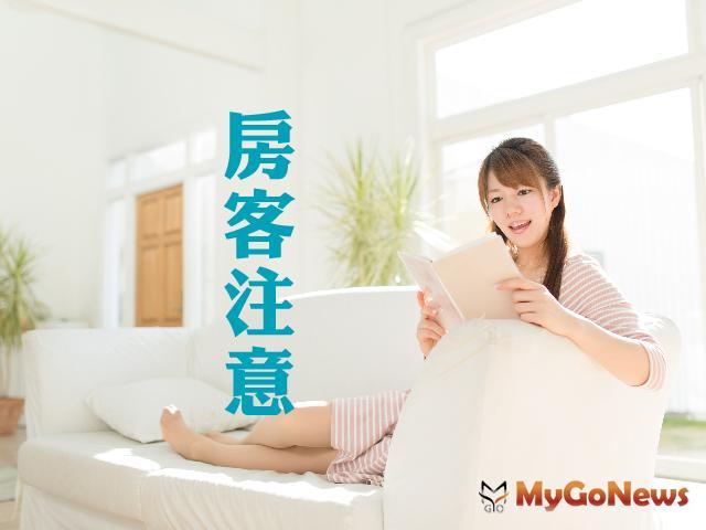 房客注意 房屋租賃契約如具備銀錢收據性質應貼用貼花稅票 MyGoNews房地產新聞 房地稅務