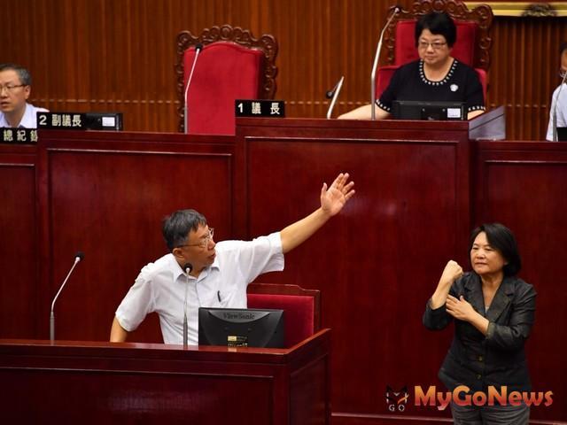 施政報告 柯文哲:台北的長期建設不應隨市長更換改變,TOD與EOD的都市發展計畫需市民參與 MyGoNews房地產新聞 區域情報