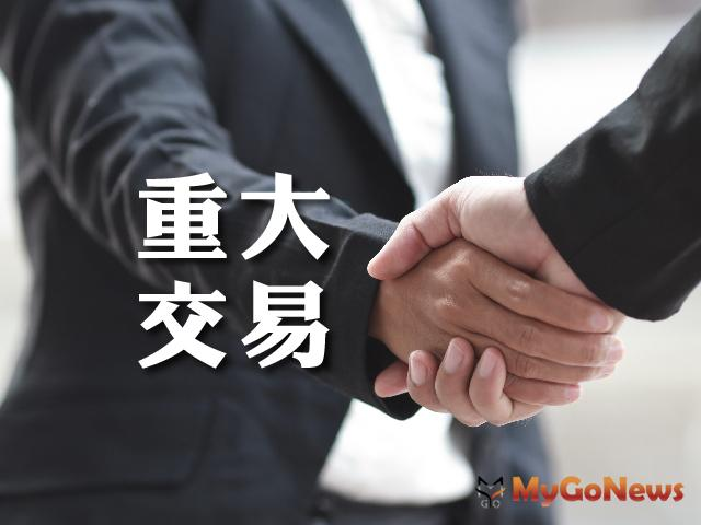陸企業主合資人民幣5.7億買20戶青島涵碧莊園別墅 MyGoNews房地產新聞 個案情報站