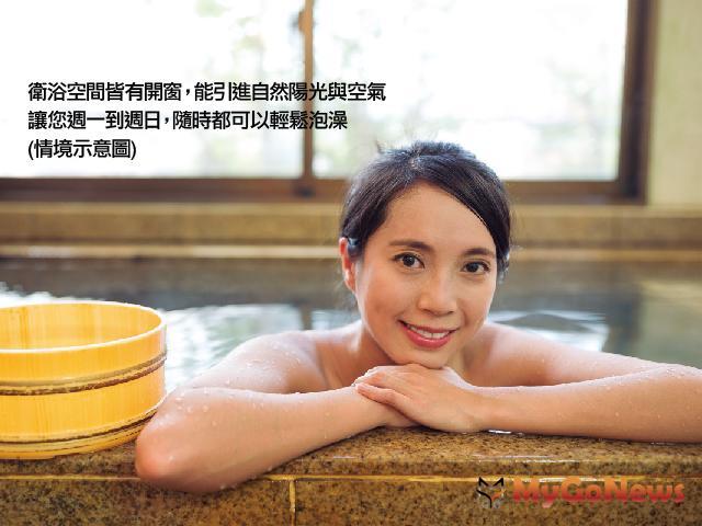 更衣間+4件式衛浴,幸福滿意度最高,滿足女人對家的渴望 MyGoNews房地產新聞 專題報導