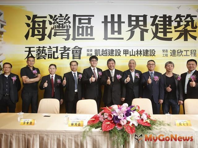 淡海新市鎮「天藝」已正式簽約成交行情最高的1戶A棟的25樓,每坪價格將近50萬元 MyGoNews房地產新聞 區域情報