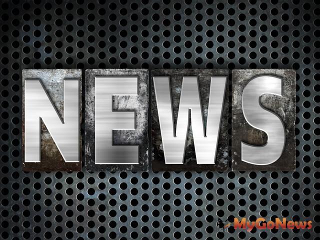 2018台北上海雙城論壇圓滿落幕,持續推動循環經濟下都市更新及公共住宅創新服務 MyGoNews房地產新聞 區域情報