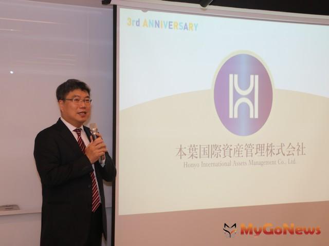 本葉國際資產管理株式会社社長林彥宏表示,日圓貶值,投資客回籠,日本房產投資出現3現象(圖:本葉國際) MyGoNews房地產新聞 Global Real Estate