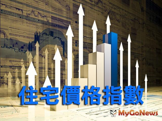 2020年第3季新北市住宅價格指數呈現上漲趨勢 MyGoNews房地產新聞 區域情報