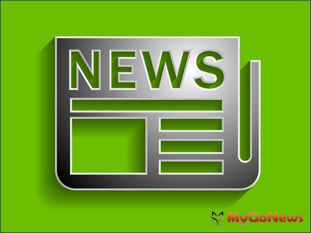 財政部修正「國有不動產撥用要點」 MyGoNews房地產新聞 市場快訊
