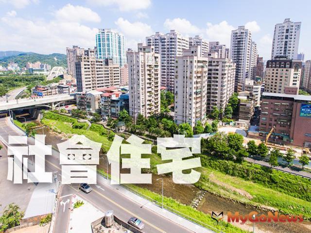 社宅國家隊推出「花蓮、台東」兩案社宅統包工程案 2021年6月28日截標 MyGoNews房地產新聞 市場快訊