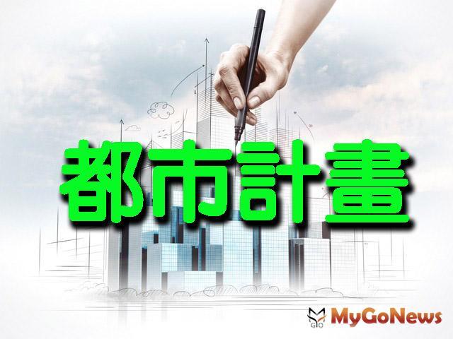 芎林都市計畫區段徵收,第二次可建築用地標售作業即將展開 MyGoNews房地產新聞 區域情報