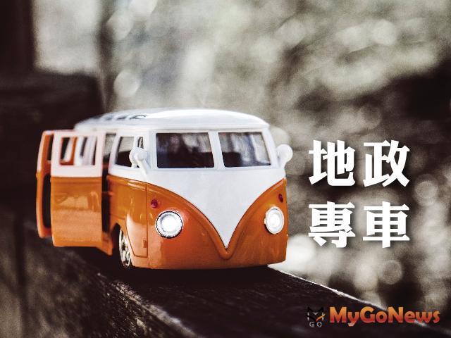 汐止地政地政專車服務8/26出動 MyGoNews房地產新聞 區域情報