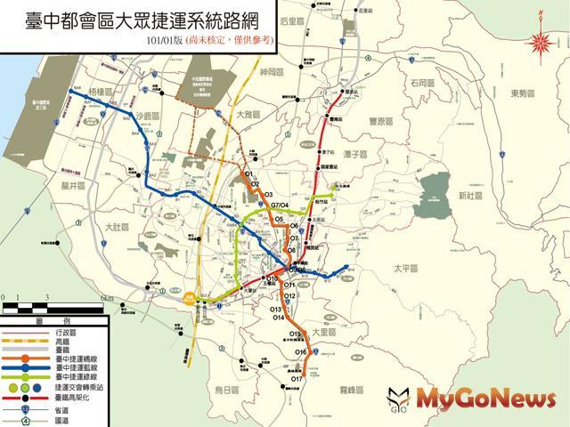 台中捷運綠線6站7處土地開發基地已百分百取得用地,G8站並率先完成土地開發投資案簽約 MyGoNews房地產新聞 區域情報