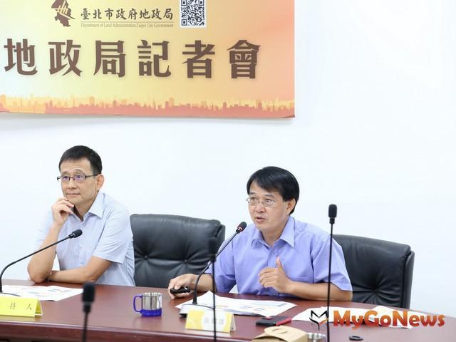 北市地政局與公協會簽署合作,共推不動產交易安全 MyGoNews房地產新聞 區域情報