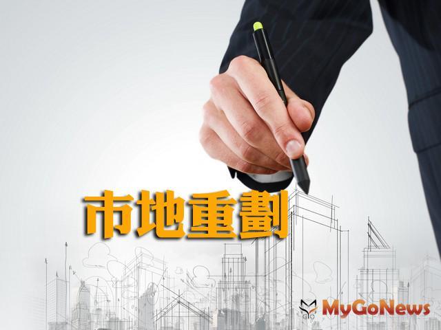 台南市政府7月28日上午10點進行市地重劃區及區段徵收區土地開標作業 MyGoNews房地產新聞 區域情報