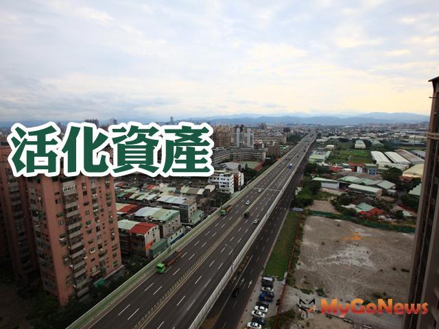 台鐵局與台中市民共享新年喜訊 鐵路高架橋下活化案決標 MyGoNews房地產新聞 區域情報