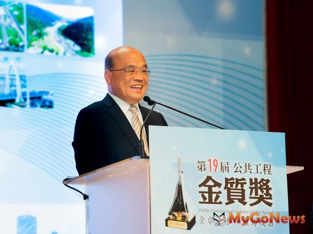 期許公共工程邁向2.0,蘇貞昌:打造金質台灣(圖:行政院) MyGoNews房地產新聞 市場快訊