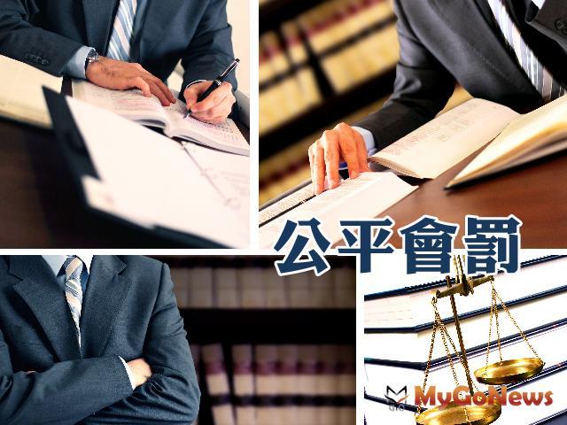公平會:豐禾地產廣告不實罰10萬元 MyGoNews房地產新聞 市場快訊