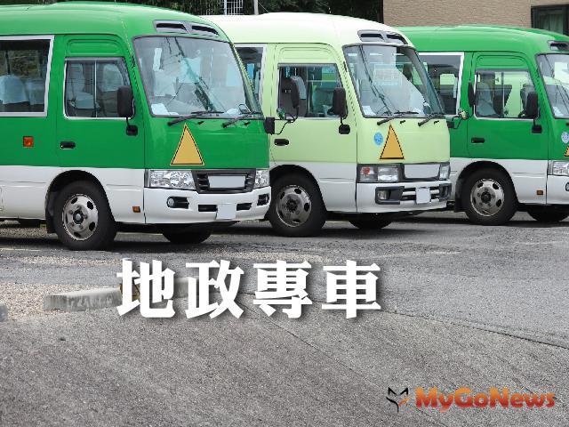 汐止地政地政專車1/21出動服務 MyGoNews房地產新聞 區域情報