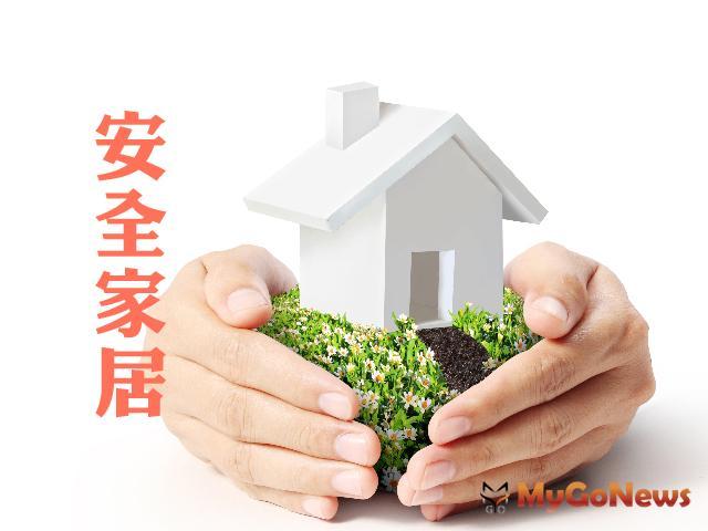 安全家居 內政部訂3辦法,提升瓦斯桶安全法規位階 MyGoNews房地產新聞 安全家居