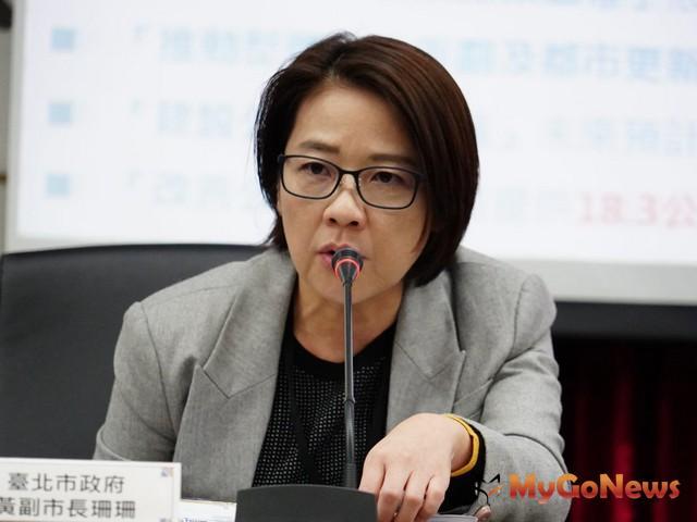 黃珊珊:台北市防災士領先全國,深入社區進行防疫 MyGoNews房地產新聞 安全家居