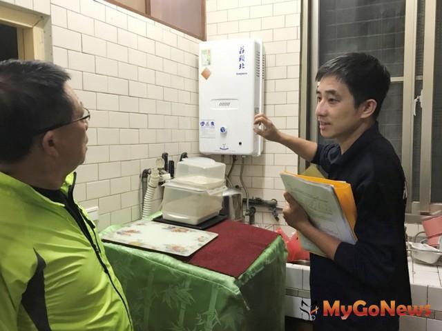 中市2018年續編420萬預算補助遷移及更換熱水器 預計1,400戶受惠 MyGoNews房地產新聞 安全家居