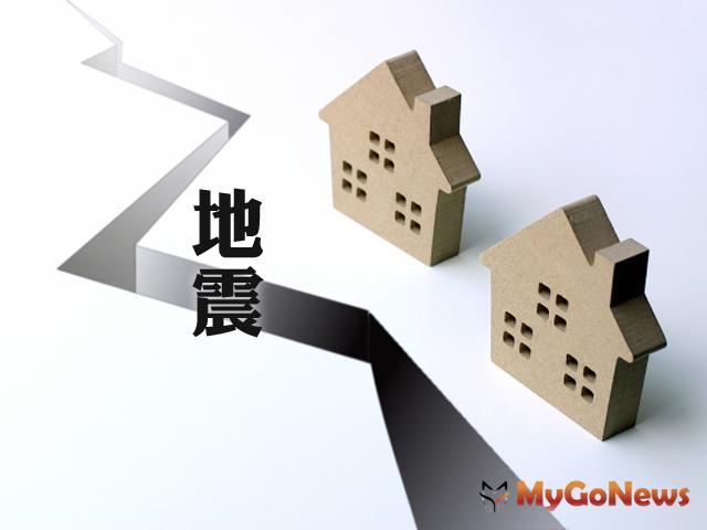 關心高雄市民「住」的安全,既有住宅耐震安檢申請延長至年底 MyGoNews房地產新聞 區域情報