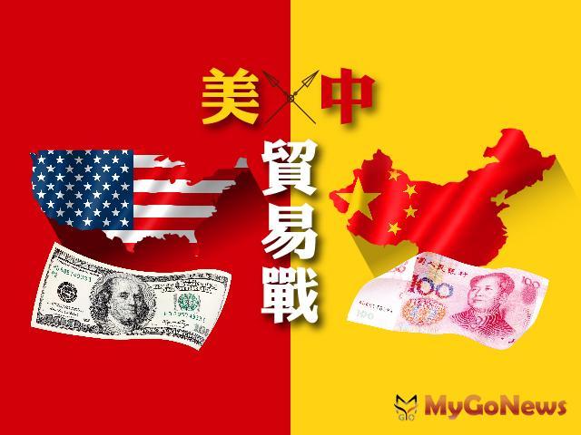 中美貿易摩擦對中國商業地產市場的潛在影響 MyGoNews房地產新聞 Global Real Estate