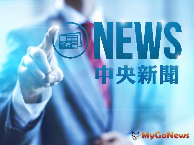 配合公共建設、社會住宅及長照服務政策,積極提供國有不動產 MyGoNews房地產新聞 市場快訊