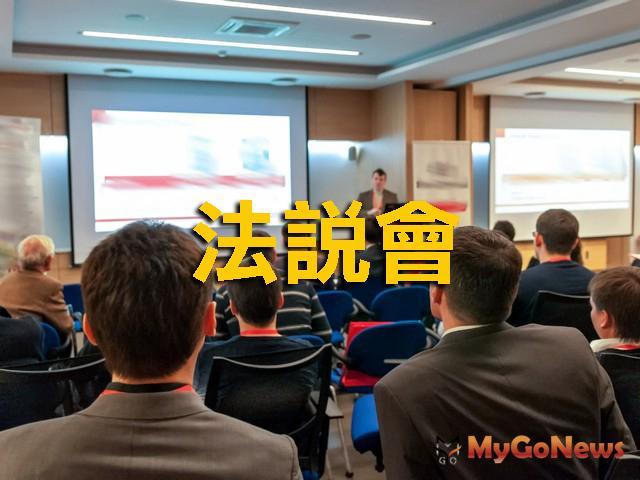 線上線下創造1+1>2服務,信義房屋2020Q2營收表現亮眼 MyGoNews房地產新聞 市場快訊