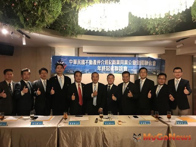 為了大局 房仲全聯會健全住宅政策3建言 MyGoNews房地產新聞 市場快訊