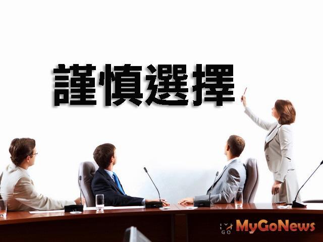 仲介或代銷國外不動產規範更完備,民眾海外置產好安心 MyGoNews房地產新聞 市場快訊