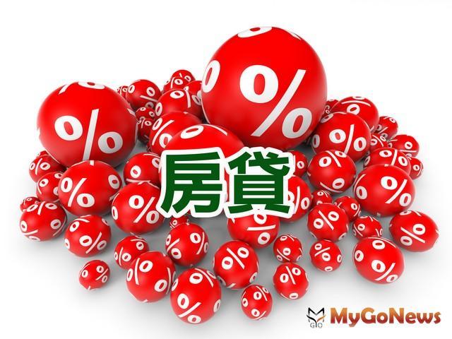 雙北買房不容易,台南貸款最輕鬆,銀行搶房貸,利率拚低檔 MyGoNews房地產新聞 市場快訊