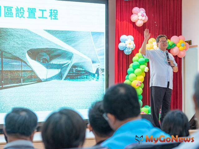 鄭文燦:積極推動更多建設,打造新屋成為樂活的好地方(圖:桃園市政府) MyGoNews房地產新聞 區域情報