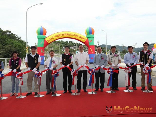 安坑一號道路,2013年6月12日舉行通車典禮 MyGoNews房地產新聞 區域情報