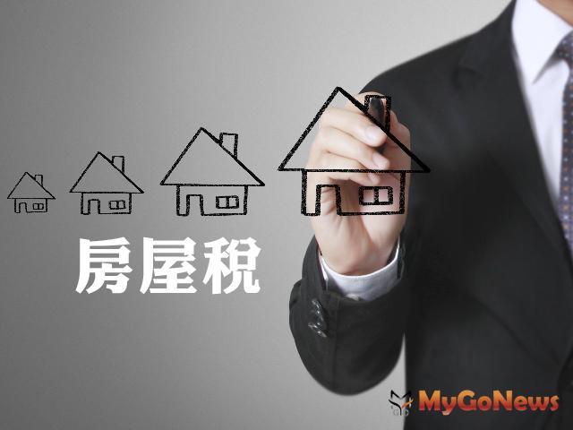 房屋拆除要申報,以免房屋稅單還來報到 MyGoNews房地產新聞 房地稅務
