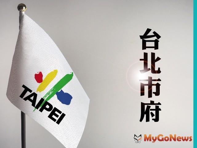 台北社宅主動加強消防巡檢維護,以保障住戶居住品質與安全 MyGoNews房地產新聞 區域情報
