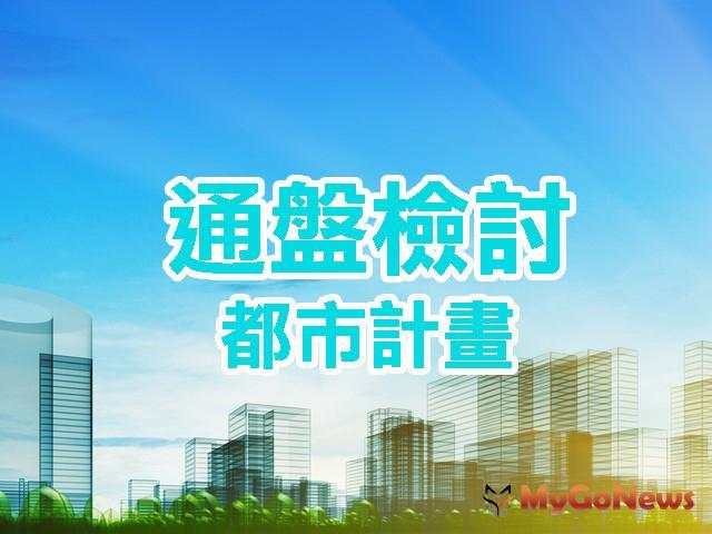 台南南區都計細部計畫第二次通盤檢討案公開展覽 MyGoNews房地產新聞 區域情報