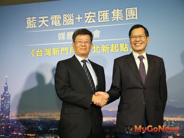 藍天電腦董事長許崑泰(右)與宏匯集團總裁黃坤泰(左)攜手集團旗下群光電能,目標打造「有感覺、會思考、能對話」的台北雙子星大樓 MyGoNews房地產新聞 市場快訊