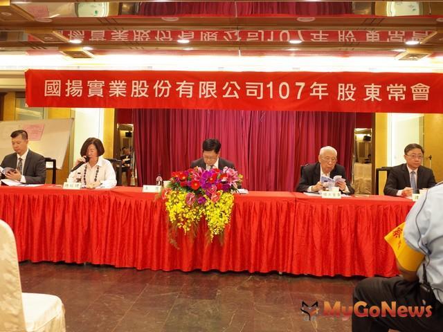 國揚集團:將參與台北車站雙子星C1D1的招標案 MyGoNews房地產新聞 市場快訊