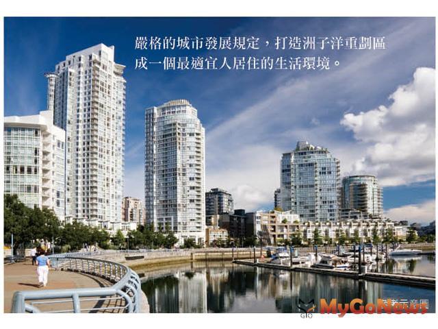 從新莊副都心開始延伸到五股新市鎮,聚焦在建築規範最嚴謹,最適宜人居住的洲子洋重劃區。 MyGoNews房地產新聞 專題報導